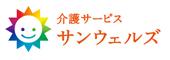 北陸最大級の格闘技イベントCROSS~クロス~